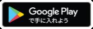 google(外部リンク・新しいウインドウで開きます)